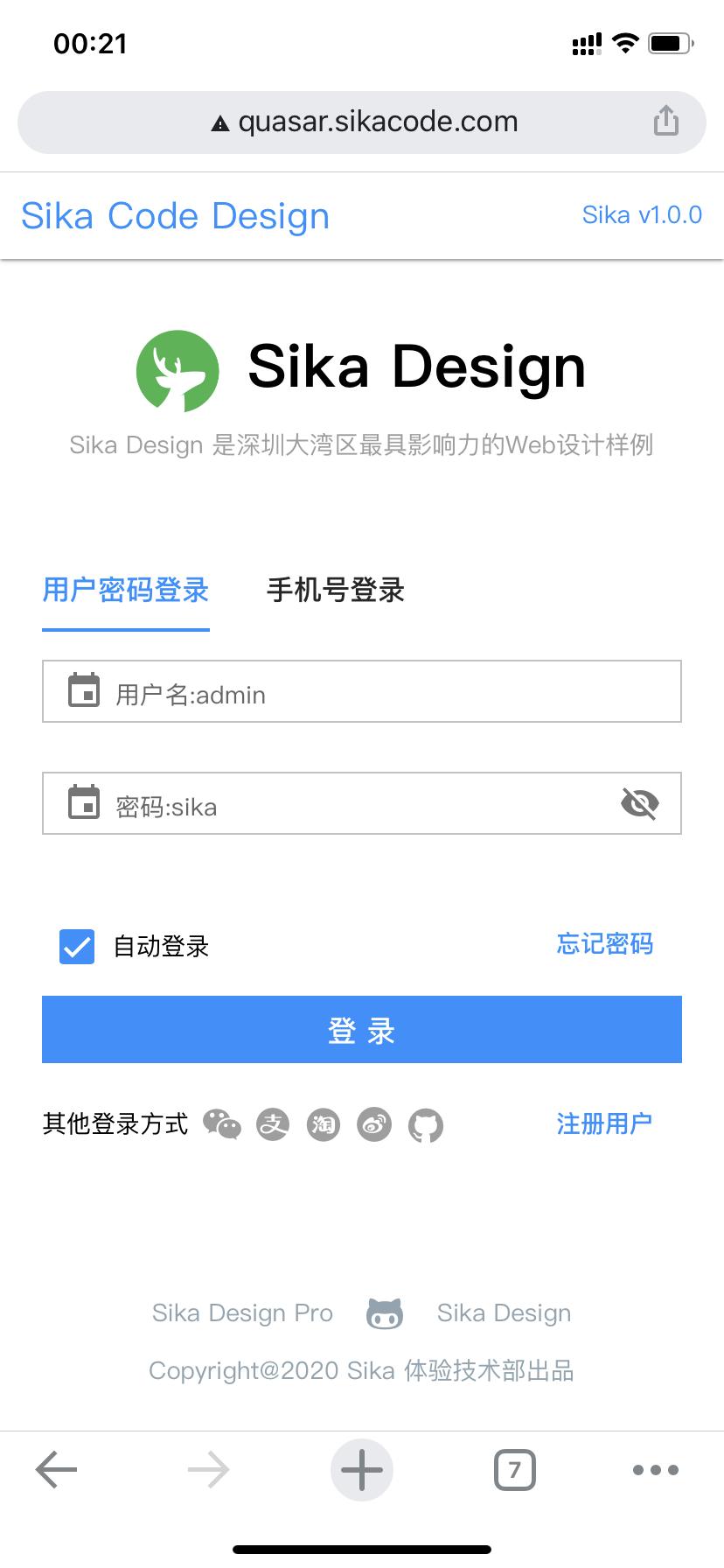 user_login.png